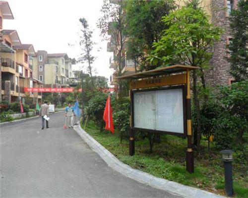 仙女山1号景区标识