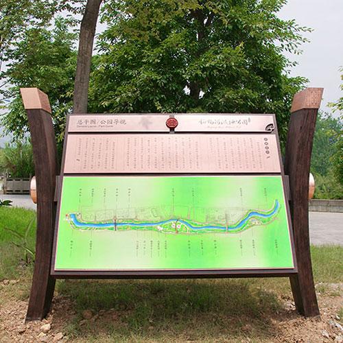 巫溪柏杨河湿地公园标识标牌制作案例