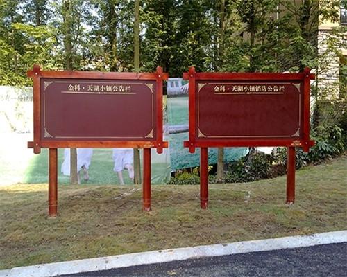 金科天湖小镇标识制作