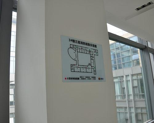 消防疏散标识牌