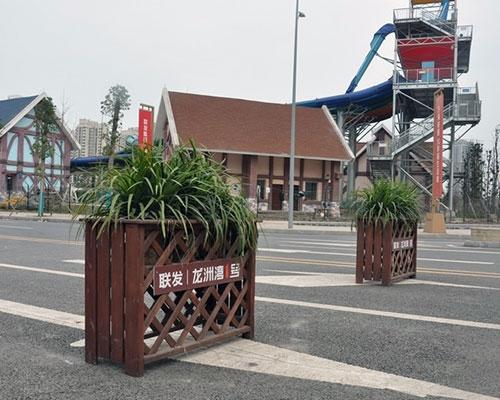 联发龙洲湾1号道旗、立体字、花箱制作案例