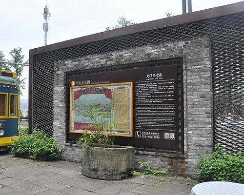 重庆龙门浩老街网红景区标识标牌制作案例