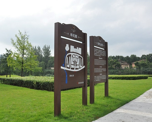 重庆上邦温泉度假酒店户外标识标牌制作案例