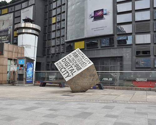 四川石桥铺数码广场高新数码城创意小品制作案例